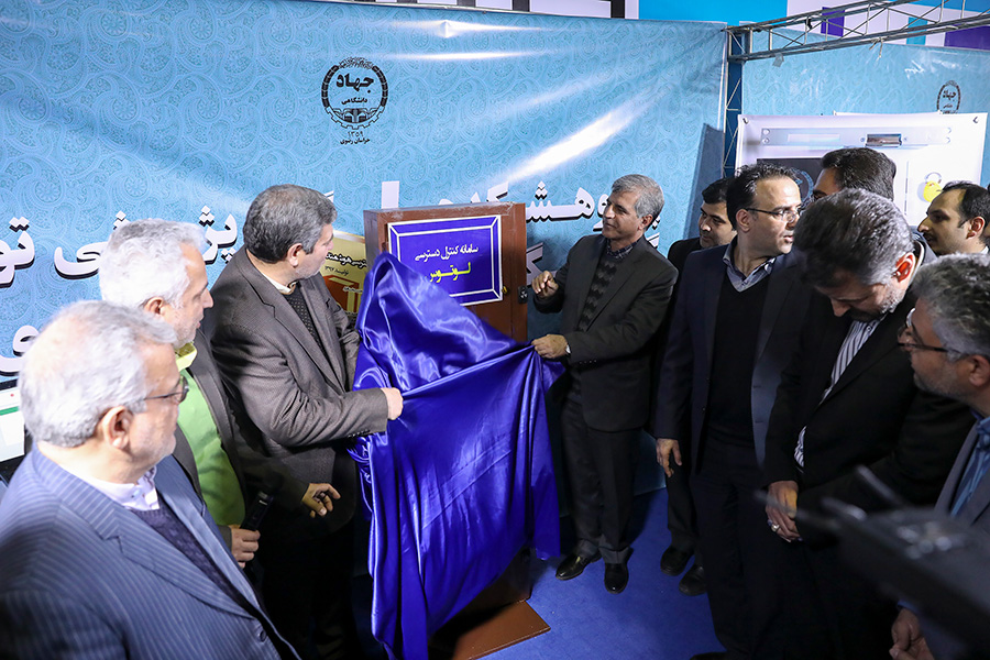 The Unveiling of Research Achievements of academic Center for Education, Culture, Research, Khorasan Razavi Branch in The nineteenth exhibition of res