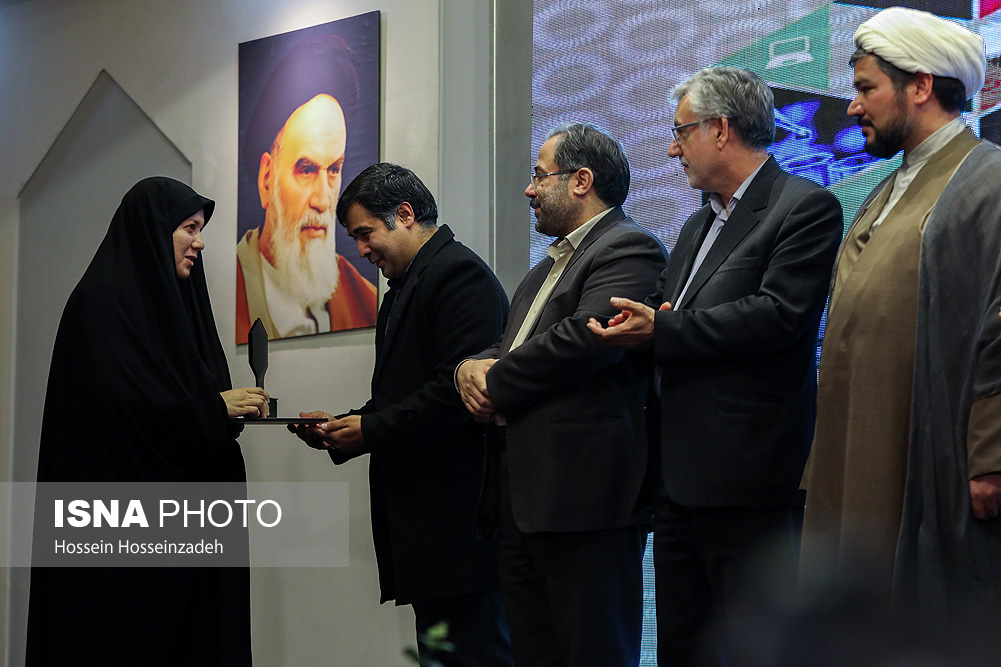 Acknowledgment from academic Center for Education, Culture, Research, Khorasan Razavi Branch in The nineteenth exhibition of research and technology as the best research organization.